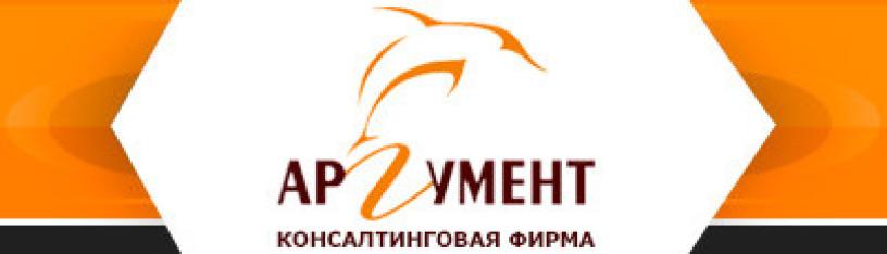 Logo Argument